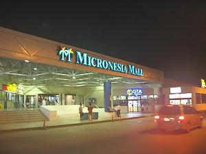 マイクロネシア・モール外観