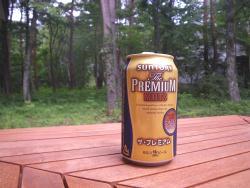 山荘で飲むビールは旨い!