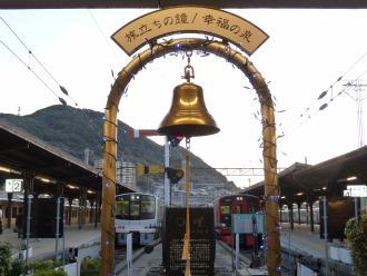 旅立ちの鐘/幸福の泉