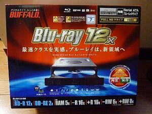 Buffalo  BR-PI1216FBS-BK