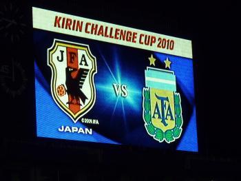 サッカー日本代表VSアルゼンチン代表