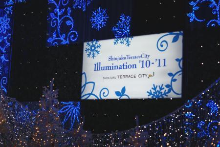 新宿テラスシティ・イルミネーション'10-'11