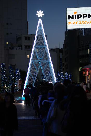 新宿サザンライツ