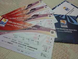 クラブワールドカップのチケット