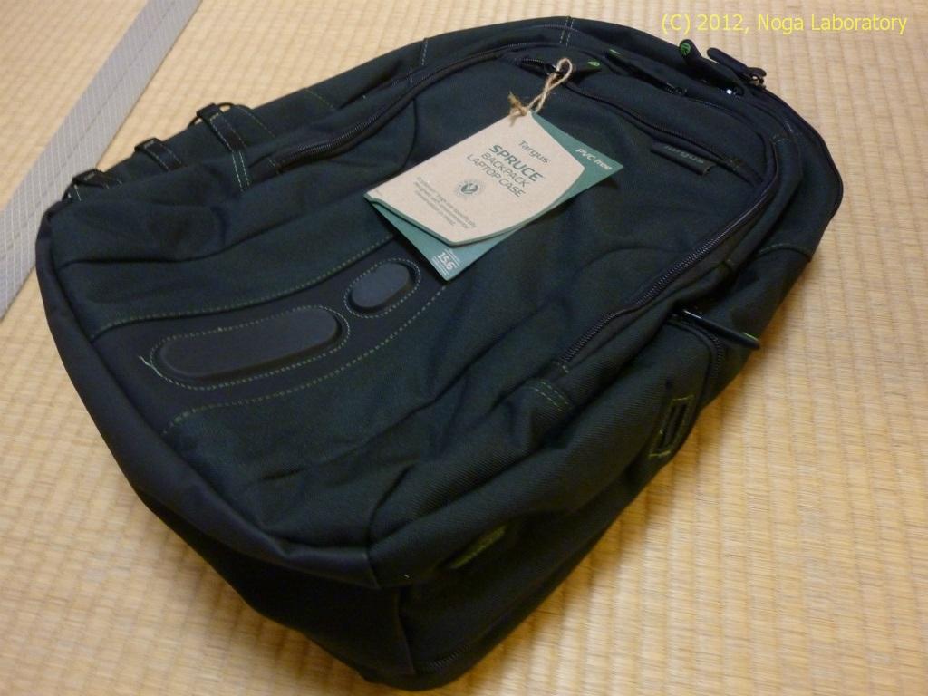 スプルース エコスマートバックパック TBB013AP-50