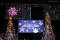 新宿テラスシティ・イルミネーション2013-2014・その4
