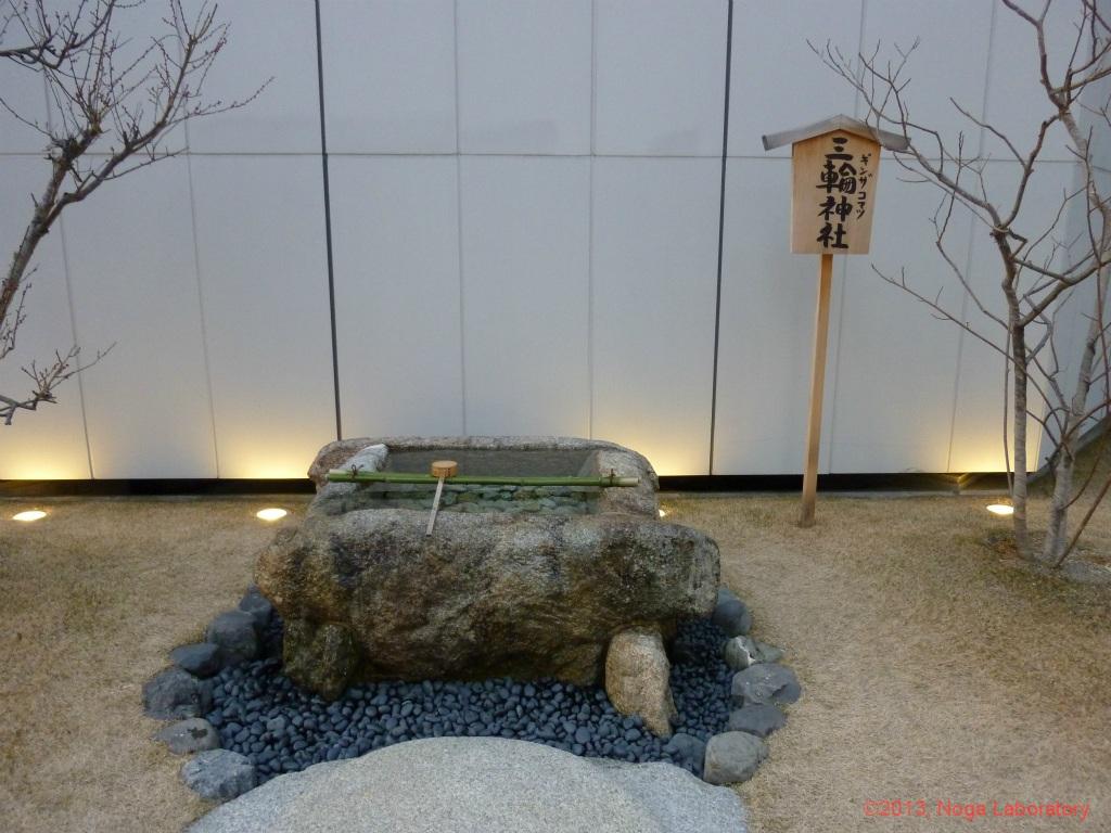 銀座コマツ・三輪神社