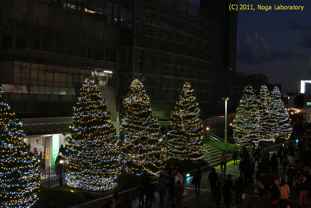 新宿南口・サザンテラス