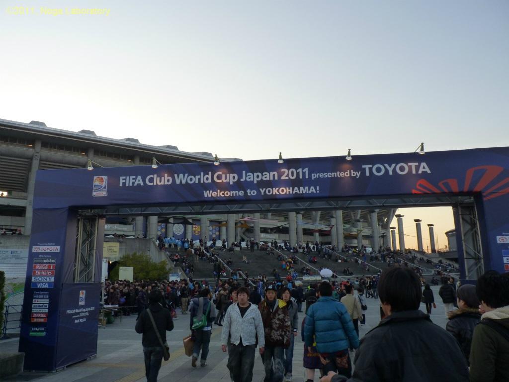 横浜国際陸上競技場