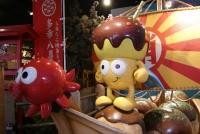 大阪たこやきミュージアム
