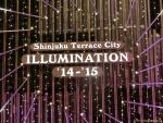 新宿テラスシティ・イルミネーション2014-2015・その1